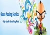 Provide Guest Posting Service