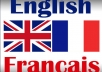 translate 500 from English to French and vice versa